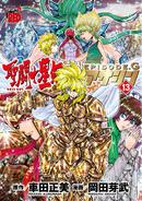 Saint Seiya - Episode G - Assassin Tome 13 (Couverture Japonaise)
