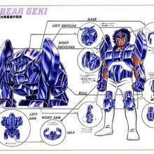 Geki cloth.jpg