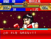 Super Famicom Ring ni Kakero Masami Kurumada