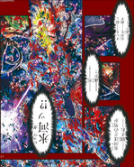Armure Divine du Cygne (Chaos)