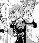 Cattleya Mikagami