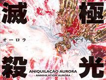 Camus - Aniquilação Aurora (Assassin).png