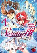 Volume 4 (Saintia Sho)