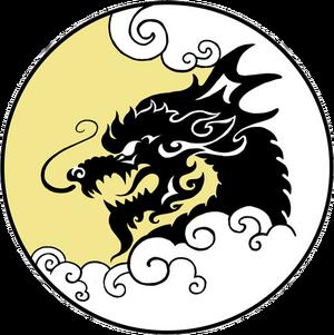 Ronin logo.png