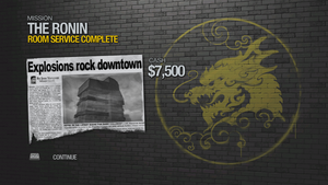 """""""Room Service"""" mission completion screen"""