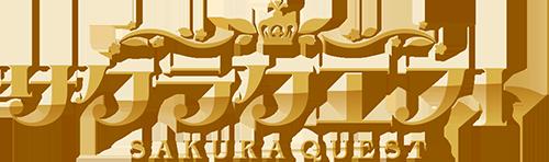 Sakura Quest Wiki