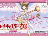 Sakura Cardcaptor: Card Friends (GBA).