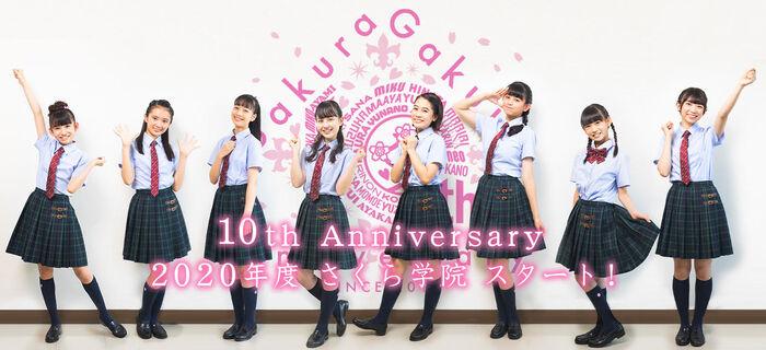 SakuraGakuin2020 10thAnn.jpeg