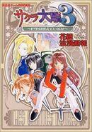 Sakura Wars 3 Flower Branch Romance Illustrated