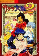 Sakura Wars 2 Capture Flower Calendar Volumes