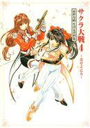 Sakura Wars 4 Final Capture & Setting Reference Materials