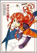 Sakura Taisen V ~Saraba, Itoshiki Hito yo~ Original Picture & Setting Collection Reprinted Edition (artbook)