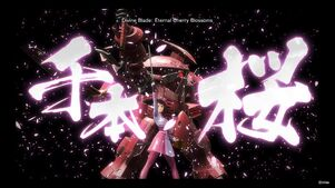 Sakura Wars 20200516152600.jpg