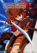 Sakura Taisen V: Episode 0 Final Guide