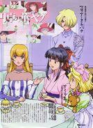 Sakura Maria Iris Ratchet on the table