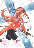 Sakura Taisen 3 ~Pari wa Moeteiru ka~ Original Picture & Setting Collection Reprinted Edition (artbook)