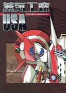 Sakura Wars V -So Long, My Love- Steam Factory USA