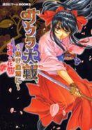 Sakura Wars -In the Hot Blood- Capture Flower Calendar