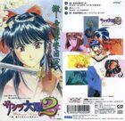 Geki Teikokukagekidan (Kai) Cover.jpg