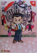 Ogami Ichiro Struggle Perfect Guide