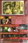 Sakura Wars The Movie DVD taiwan back