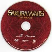 Sakura Wars The Movie DVD Disc