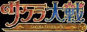 Sakura Wars Wiki