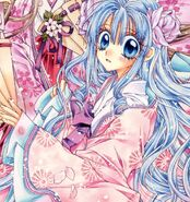 Princess yuri