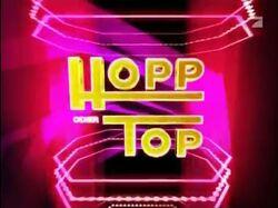 DGSM Hopp oder Top.jpg