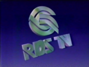 RDS TV (1991)