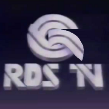 RDS TV (1992).png