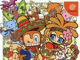 Samba de Amigo Ver.2000