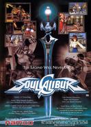 Soulcalibur flyer