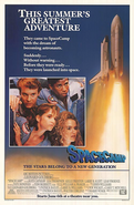 Space camp - 1986 Poster