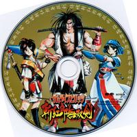 Samsho3 original soundtrack cd
