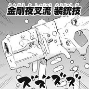 Benkei using Kongoyasha-Firearm Gear