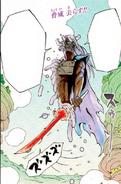 Ata holding the named Samurai Soul Blade Dojikiri Takatsuna