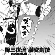 Benkei using Gozanze Style-Blade Altering Gear