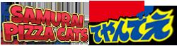 Samurai Pizza Cats Wiki