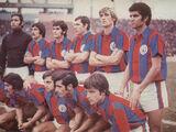 Campeonato Metropolitano 1972