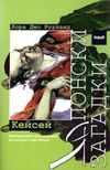 Wisteria bulgarian paperback (2004)