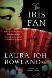 Fan english first edition (2014)