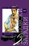 Mistress bulgarian paperback (2011)