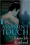 Touch english first edition (2005)