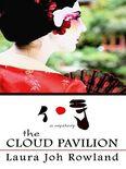 Pavilion english hardcover (2010)