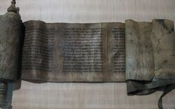 Book of Esther IMG 1826.JPG