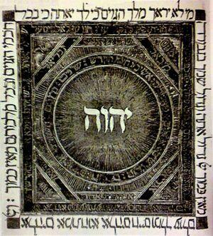 Tetragrammaton Sefardi.jpg