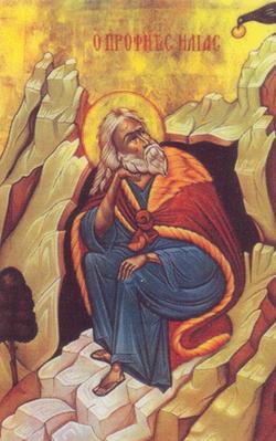 Prophet-Elias-Grk-ikon.png