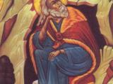 Primer Libro de los Reyes