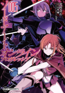 Progressive manga vol 5